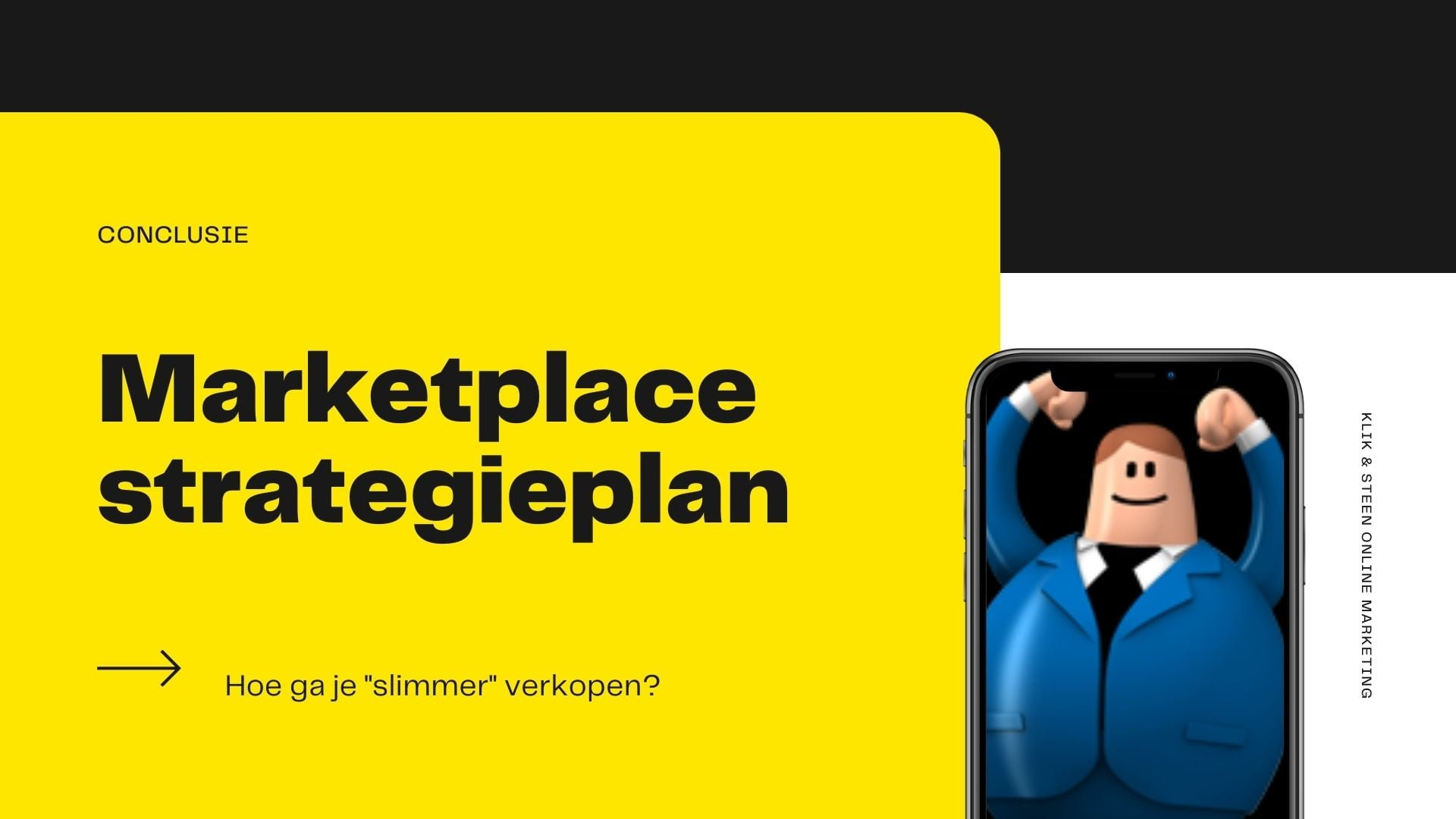 Marketplace strategie